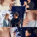サマンサ 三代目 新CM 【動画あり】 2015 クリスマスバージョンがインスタについに公開!