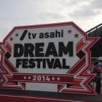 三代目 ドリフェス 放送 1月3日のドリフェス2014・2日目のCS放送を無料で見ちゃおう!!