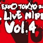 山下健二郎 ライブイベントMC決定 おめでとう!!オールナイトニッポン 1月15日