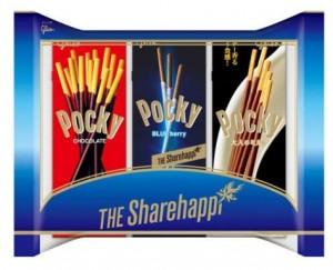 期間限定の「THE Sharehappiポッキー」が売られているらしい