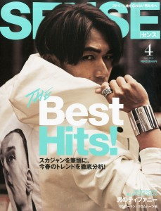 NAOTO 表紙 3月10日発売 ☆ SENSE(センス) 2016年 04 月号