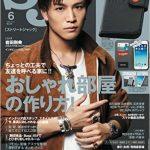岩田剛典 雑誌掲載情報 street JackとJELLYの表紙に♪ポップティーンは増刊へ!