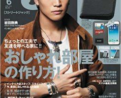 4月23日発売☆street Jack 6月号