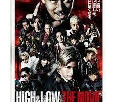 ハイアンドロー映画✩6月4日より前売り券発売開始!劇場でクリアファイルorローソンでベアブリック✩