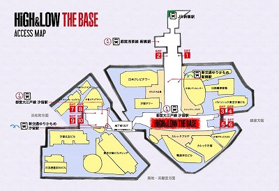 HiGH&LOW THE BASEの基本情報を教えて✩