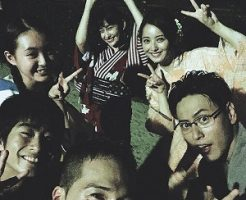 山下健次郎☆福家堂本舗-KYOTO LOVE STORY-に出演!アマゾンプライムの視聴方法は?